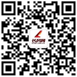 长风网官方微信